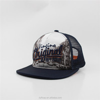 nut sublimation cheap snapback caps with 3d-embroidery logo design