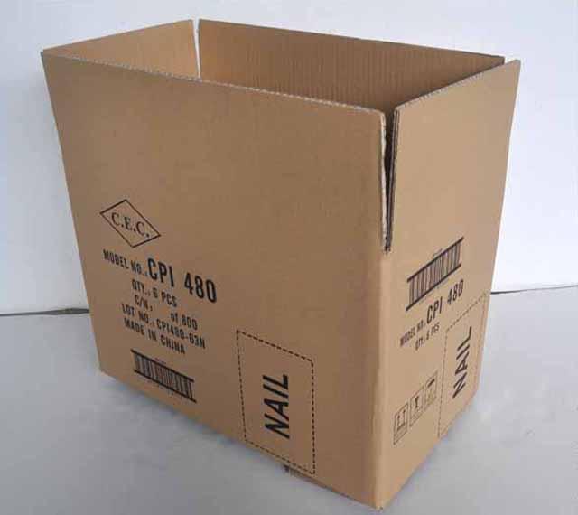 China chemical packaging box wholesale 🇨🇳 - Alibaba