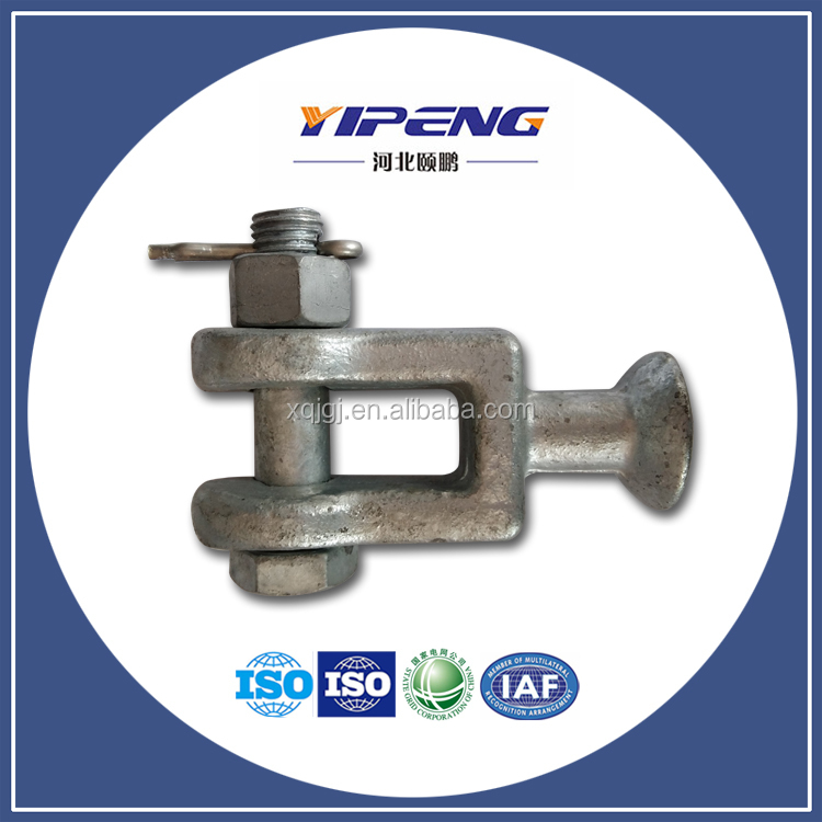 U type Ball Clevis for Overhead Power Line Hardware