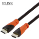 1.5M Gold Plated Male To Male HDMI 1.4 Version HDMI For TV