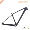 XC Disc brake carbon mountain bike frame mtb carbon frame 29er