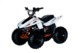 70cc mini quad