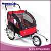 China factory New 2in1 Bicycle Bike Dog Cat Pet Trailer Carrier Pet Stroller