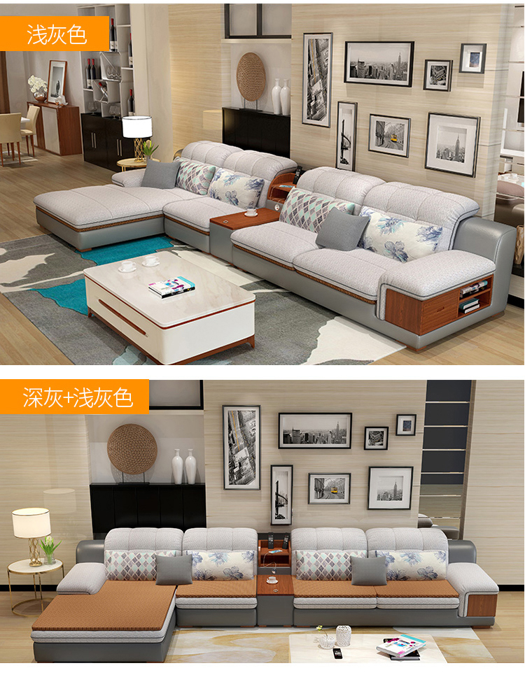 Sofa Set Living Room Design: Modern Indoor Grey Fabric 7 Seater Sofa Set Designs Living