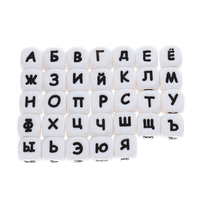 Wholesales Russian Letter Alphabet Silicone Beads