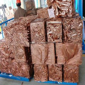 Scrap copper wire 1# manufacture supply