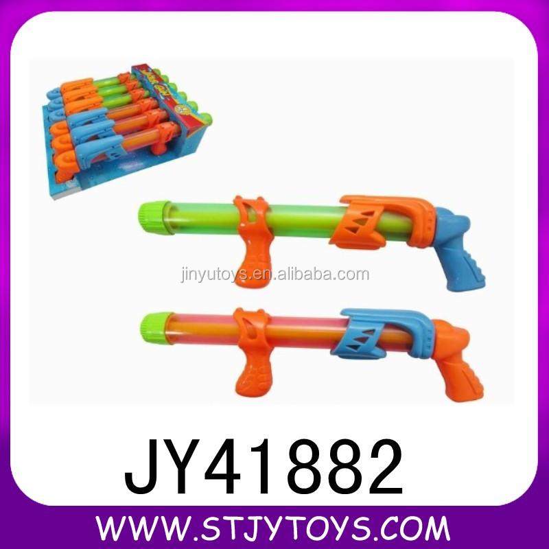 Mossy Oak® Pump Toy Shotgun Cabela's