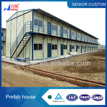 low cost contruction site labor dormitory temporary office prefabricated housing