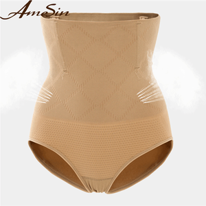 AMESIN High Waist Mature Women Body Building Wear Seamless Hot Panties