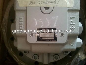 Morooka carrier final drive nabtesco gm10va travel motor for Hydraulic track drive motor