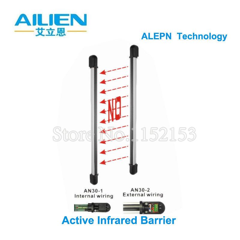 Alepn шесть Beams5m / 10 м фотоэлектрические инфракрасный детектор нескольких луч ик-зонд ик-барьер сигнализация инфракрасный расстояние 5 м / 10 м