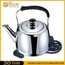OURS Branded 304 Stainless Steel Electric Moroccan Kettle