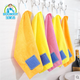 Boomjoy MB-12/J Natural material scourer patch Flexible use Fast dry unique microfiber cleaning cloth