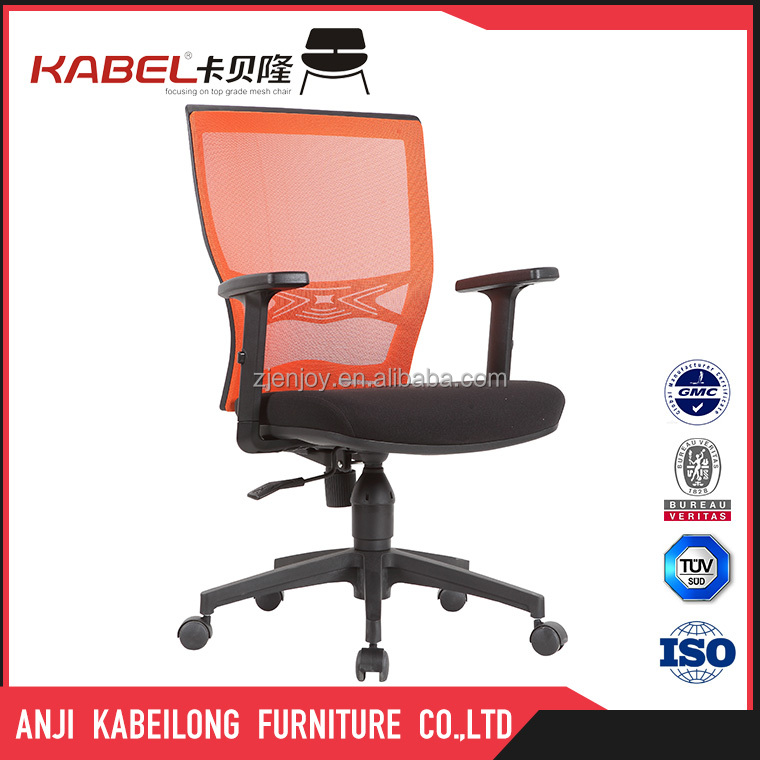 Excellent Quality Unique Ergonomic Office Visitor Chairs Wholesale