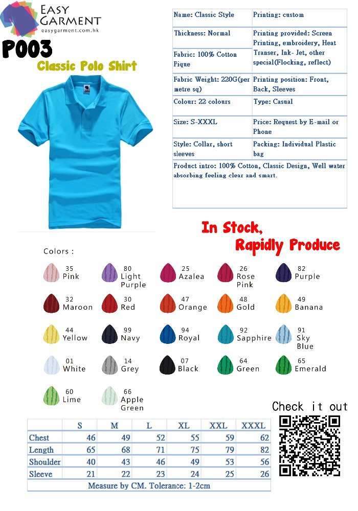 100% cotton High Quality Customized Logo Printed Blank 220 grams Casual Polo Shirt