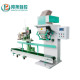 Fertilizer filling packing line bagging system 5-50kg plants