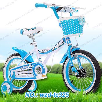 Garden Bike Planter
