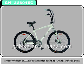 "26"" 21 Speed Alloy Frame Beach Cruiser Bike"