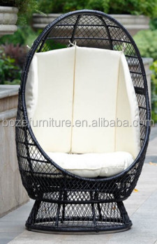 Outdoor Garden Patio Wicker Furniture Swivel Chair Hanging Rattan Swing  Chair