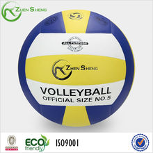 Best-selling cheap volleyball gifts popular training volleyball brands