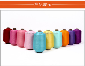 1000d filament yarn Dope Dyed Polyester FDY Yarn Imitate Viscose 300D Embroidery Yarn
