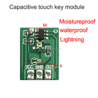 Human touch switch Capacitive buttons module Latch electric type Digital touch sensor With LED lights