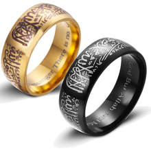 Muslim Allah Stainless Steel Ring Women Men Islam Arabic God Messager Black Gold Band Muhammad Quran Middle Eastern