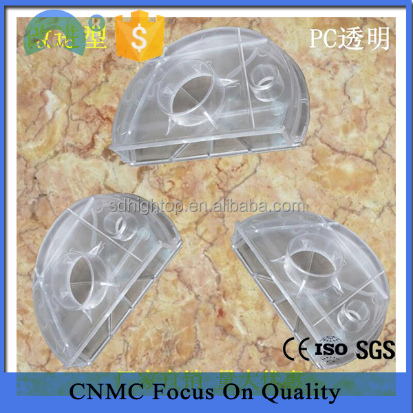 plastic Dust shield and dust cover for cutting cutter and grinder