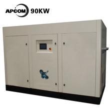 90kw 110kw 132kw oil free air compressor Water lubricated oil-free air compressor