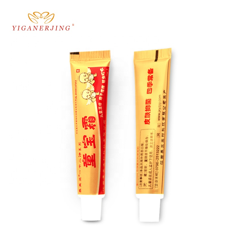 Yiganerjing Baby Eczema Psoriasis Pain Relief Cream