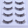 Hot sale handmade splendid silk eye lash 5 pairs faux mink lashes synthetic false eyelashes for sale