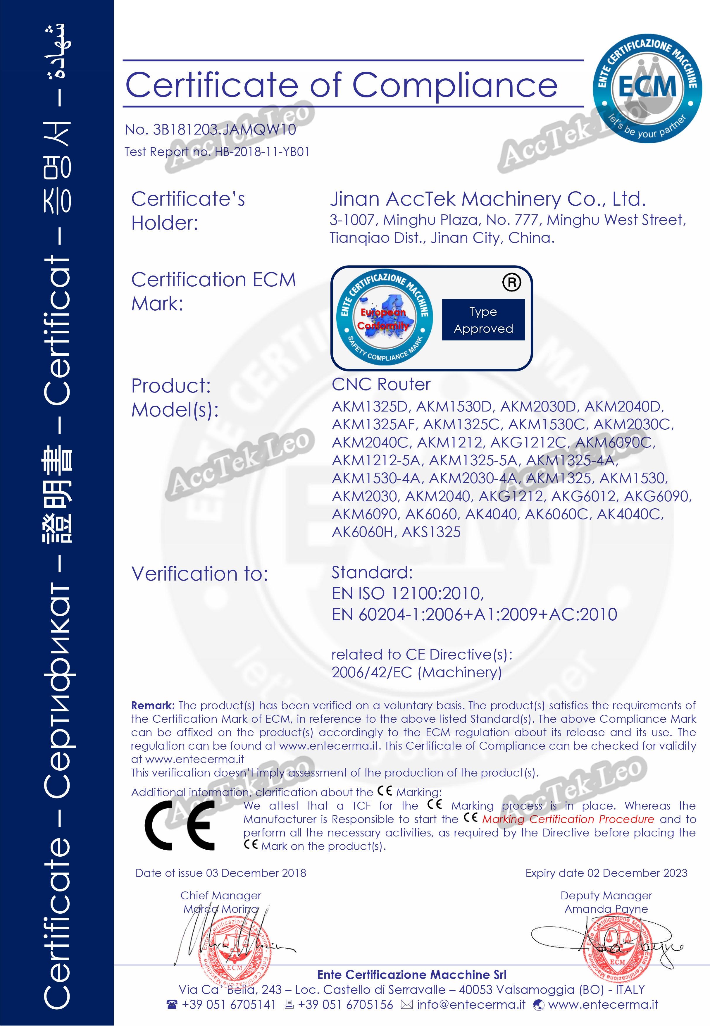 CE-CNC ROUTER