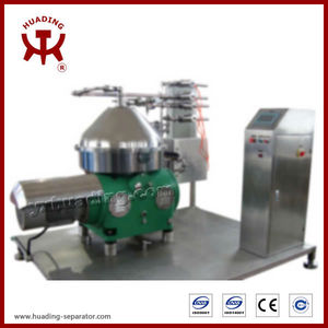 Factory Supplier flow continuous centrifuge with factory price
