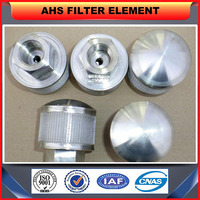 AHS-FILTER-1062 High quality hydraulic check valve element