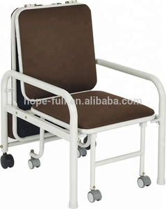 New Arrival HOPEFULL Hospital reclining bed chairs