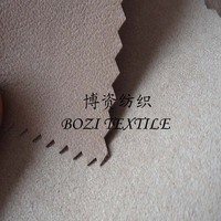 microfiebr suede leather for car seat&upholstery