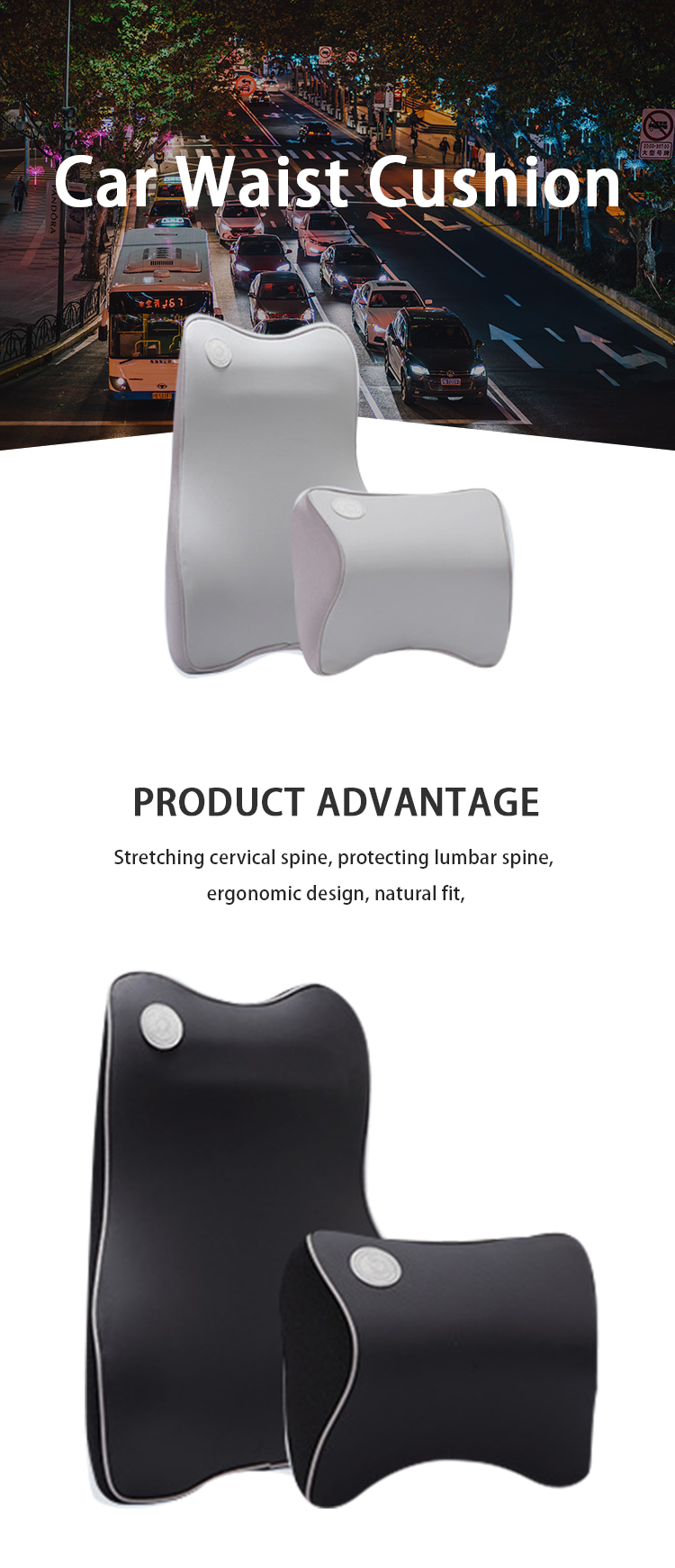 TY-P-020 HIgh quality soft comfortable car waist back pillow cushion