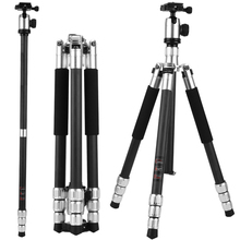 QZSD new professional tripod stand carbon fiber video Camera Tripod Q588C 4 section sliver tripod kit OEM welcome