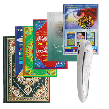Holy digital bangla quran download mp3 player speaker free with al.