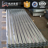 Chinese High Quality Aluzinc Anti Finger Coil AZ 60 Corrugated Roofing Sheet