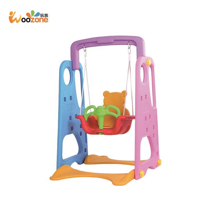 Indoor Kid Swing Seat Children Plastic Swing Set Baby Swing For Sale