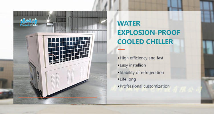 Explosion-proof water industrial cooled chiller system