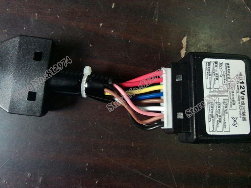 1PC Xenon HID Headlight Relay Wire Harness Controller for H4Hi/lo  on