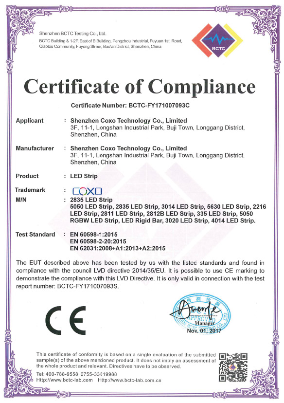 Company Overview - Shenzhen Coxo Technology Co., Limited