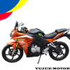 chinese new patent design sports motorcycle/racing motorbike for sale