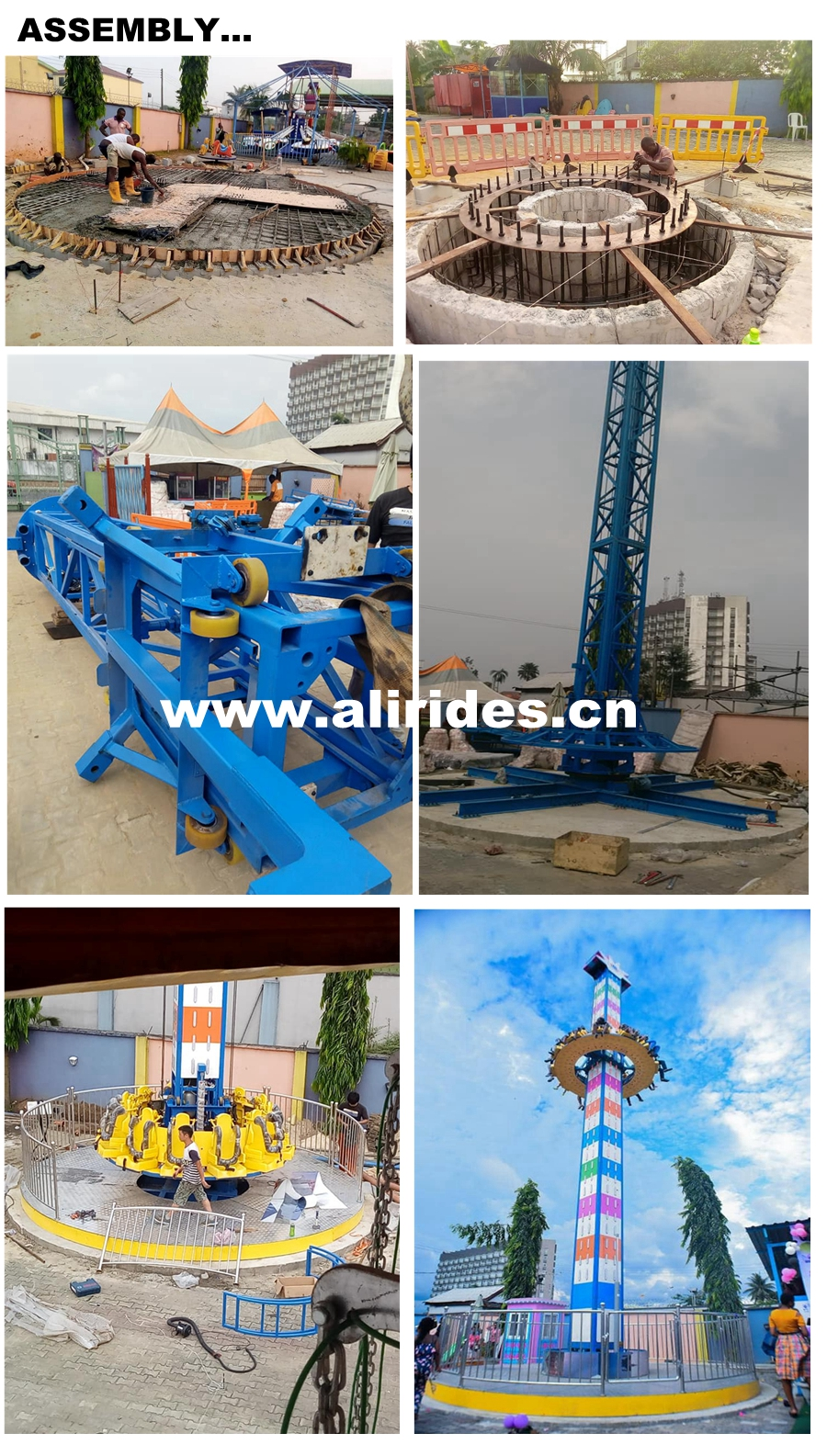 [Ali Brothers]Funfair Park Rides Amusement Drop Tower Ride Jumping Circle Ride