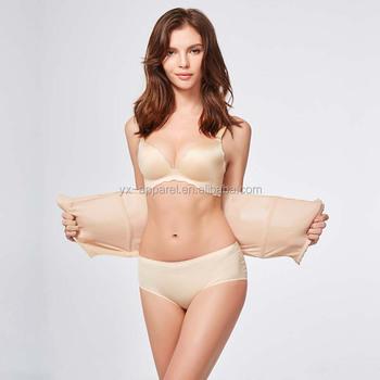 44b024a21e848 Spandex perfect body shaper best slimming belt brace lumbar corset