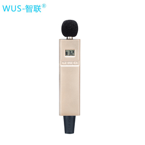 UHF 20channels cb radio Audio Guides device For Visiting Museum