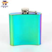 golden electroplate hip flask