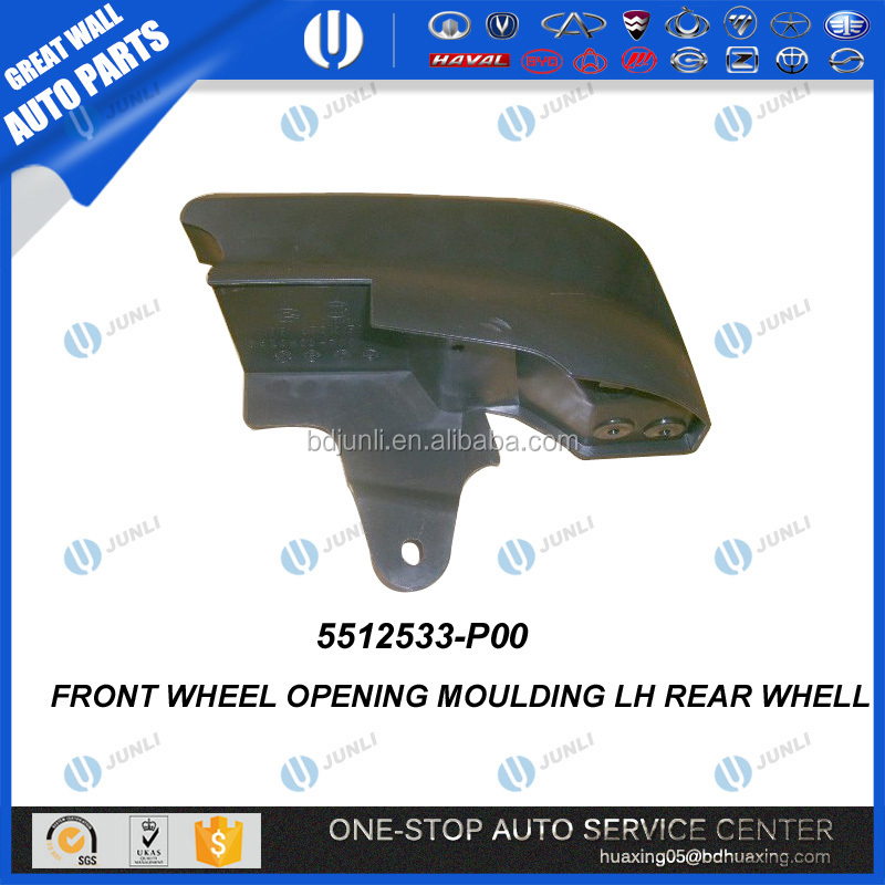FULL CHINESE GREAT WALL AUTO SPARE PARTS 5512533-P00 FRONT WHEEL OPENING MOULDING LH REAR WHE GW WINGLE